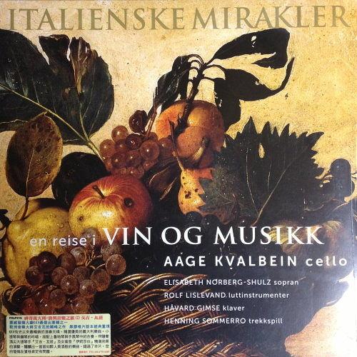 【停看聽音響唱片】【黑膠LP】艾吉.瓦班:神奇義大利酒與音樂之旅(2)