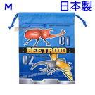 甲蟲王者束口縮口收納袋 M 489796★日本製★【玩之內】