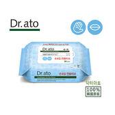 韓國 Dr.ato 手口通用濕紙巾(隨身包)20抽【小三美日】
