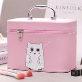 收納包大容量手提化妝包 簡約便攜可愛化妝箱專業小號收納箱收納包
