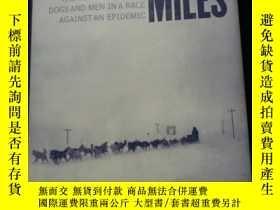 二手書博民逛書店the罕見cruelest miles.、Y203909 bx
