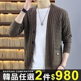 任選2件980ManStyle短版修身針織罩衫長袖小外套潮【08SB00122】