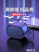 藍芽喇叭 索尼藍芽音箱無線音響便攜式防水大音量超重低音炮3D環繞立體聲家用 韓菲兒