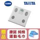 【日本TANITA】塔尼達 體脂肪計 體...