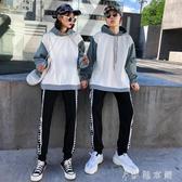 情侶裝韓版寬鬆氣質bf風長袖連帽T恤套裝女學生班服 伊鞋本鋪