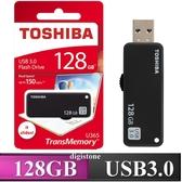 【95折↘+贈收納盒】TOSHIBA 128GB 隨身碟 128G U365 Yamabiko USB3.0 極速 R150MB/s USB隨身碟x1