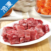 國產豬背骨(600G±5%) /盒【愛買冷凍】