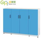 【綠家居】亞羅 環保4.2尺塑鋼四門隔間櫃/收納櫃(8色可選)