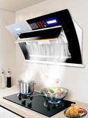 好太太油煙機雙電機自動清洗抽油煙機家用側吸式廚房抽煙機吸力大 NMS小明同學220V