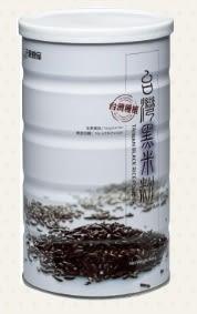 元豪 台灣黑米粉 600g/罐