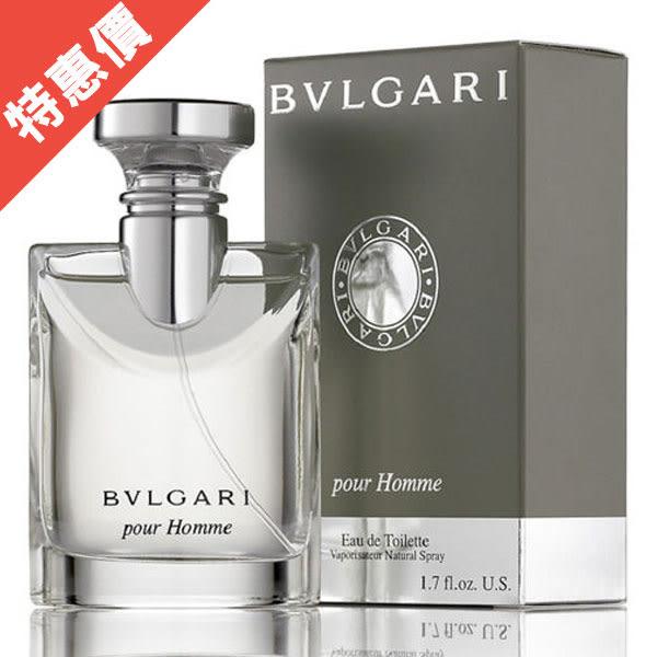 BVLGARI 寶格麗 經典大吉嶺茶中性淡香水 50ml (12636)【娜娜香水美妝】