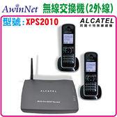 ALCATEL阿爾卡特DECT數位子母機無線總機 XPS2010