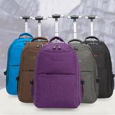 【全館】現折200單拉桿背包兩用多功能拉包帶輪成人雙肩書包可背旅行箱拖拉行李箱