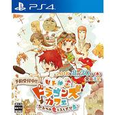 【預購】PS4 寶貝龍咖啡廳 秘密之龍與驚奇島嶼(中文版)預計2018.08.30上市