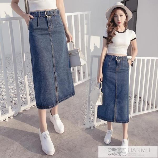 2020夏季新款牛仔半身裙韓版高腰修身百搭中長款前開叉a字長裙女  萬聖節狂歡