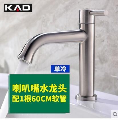 304不銹鋼 單冷水龍頭台盆面盆龍頭加高洗手盆洗臉盆台上盆衛生間