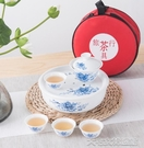 茶具套裝陶瓷旅行功夫茶具小茶盤茶杯便攜收納包簡約戶外旅遊車載喝茶套裝 大宅女韓國館