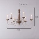 美式吊燈 簡約創意民宿客廳燈 餐廳燈 法式鄉村復古燈具 溫馨臥室主燈xwd2073-6