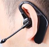 藍芽商務耳機 可換雙電池藍芽耳機男女耳掛式無線迷你超小耳塞式掛耳式專用  DF   艾維朵