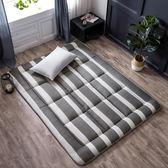 快速出貨-床墊1.8m床1.5m床1.2米單人雙人褥子墊被學生宿舍海綿榻榻米床褥【限時八九折】