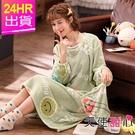 保暖睡衣 微笑雲朵 法蘭絨一件式睡衣 甜美休閒居家服 配件收納袋 綠色F 天使甜心Angel Honey