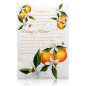 Fresh Scents 橘子蜂蜜香氛包(115ml)【美麗購】