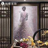 限時8折秒殺壁畫福雕家飾客廳裝飾畫3D手繪人物掛畫玄關油畫走廊立體浮雕畫jy