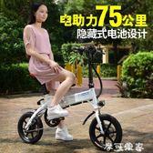 機車FIIDO電動自行車折疊電瓶車鋰電男女迷你電單車輕便電助力自行車 MKS交換禮物