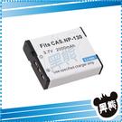 黑熊館 CASIO 相機電池 NP-13...