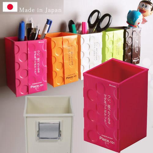 日本 inomata 直式磁鐵置物架(1入) / 磁吸式置物盒 / 桌面收納 / 文具收納 / 餐具收納 / 磁鐵收納架