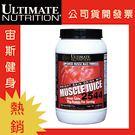 UN Muscle Juice 肌力果汁高熱量乳清蛋白 4.96磅 (草莓)