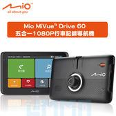 【送16G記憶卡】MIO MiVue Drive 60 6吋 五合一 行車記錄導航 聲控導航 2K超高畫質錄影 專利動態預警