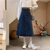 高腰百搭顯瘦牛仔半身裙女2020年秋冬新款韓版深藍色中長款a字裙 范思蓮恩