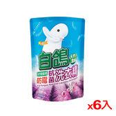白鴿防霉抗菌洗衣精補充包2000g*6(箱)【愛買】