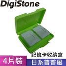 ◆免運費◆DigiStone 普普風系列...