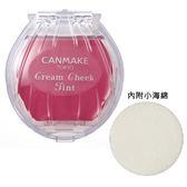 CANMAKE 透亮絲滑腮紅霜 254-04 1.9g