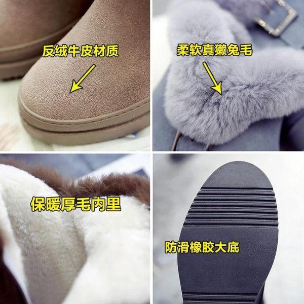 增高鞋  冬季真皮兔毛女靴子短靴韓版內增高雪地靴女短筒加絨保暖棉鞋 韓菲兒
