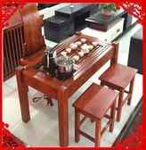 茶几小戶型陽臺火燒石功夫茶幾中式實木茶臺桌多功能迷你茶藝桌椅組合zg 聖誕交換禮物
