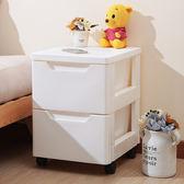 床頭櫃塑料簡易抽屜式儲物櫃簡約現代多層臥室組裝宿舍床頭收納櫃wy  (一件免運)