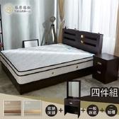 【藤原傢俬】3層收納床頭四件式房間組梧桐雙人