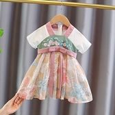 漢服女童夏裝兒童中國風夏季古裝寶寶超仙旗袍裙小童洋氣女孩唐裝2 幸福第一站