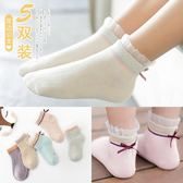 兒童襪子春夏薄款兒童襪子純棉網眼公主女孩短襪1-3歲5-7-9女童寶寶學生襪  至簡元素