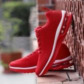 氣墊鞋 氣墊運動鞋男夏季個性男鞋透氣跑步鞋網面休閒鞋子紅色情侶鞋 7月熱賣