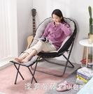 懶人沙發椅單人榻榻米創意簡約臥室客廳可愛休閒迷你摺疊陽台躺椅 NMS漾美眉韓衣