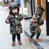 男女童寶寶迷彩冬款棉服外套兒童棉襖小童中長款可愛型1-6歲棉衣 港仔會社