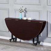摺疊桌餐桌家用大圓桌子可移動多功能桌子客廳吃飯桌圓形桌面大桌WD  一米陽光