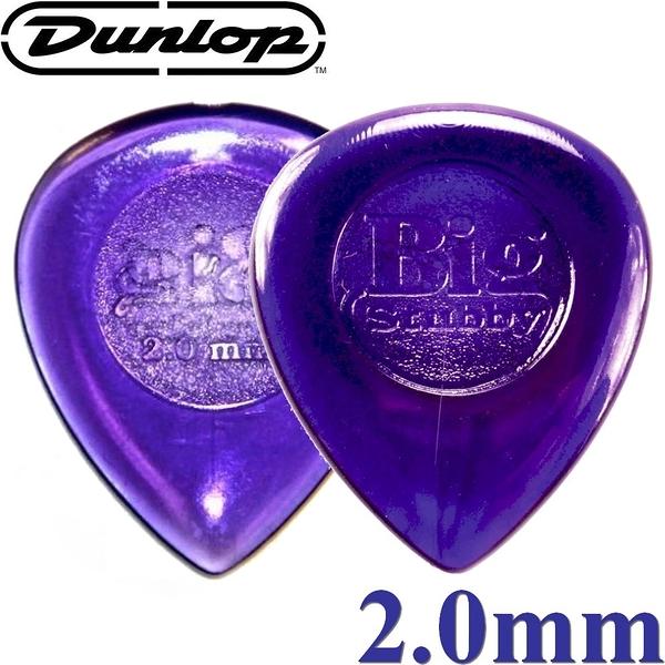【非凡樂器】Dunlop  Big Stubby 尖頭彈片 / 吉他彈片【2.0mm】