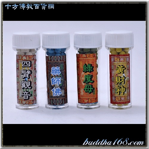 尼泊爾薩迦寺院{藥師佛}甘露丸1罐(約50顆)【十方佛教文物】