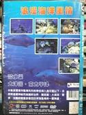 挖寶二手片-P17-260-正版DVD-其他【搖滾漫延/卅週年紀念版】-表演藝術類(直購價)
