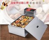 關東煮 電熱關東煮機器 12格麻辣燙設備 麻辣燙爐鍋串串香魚蛋機煮鍋 莎瓦迪卡